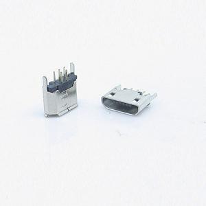 MICRO 180度 2.0长针