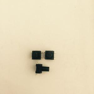 6x6-9防水贴片